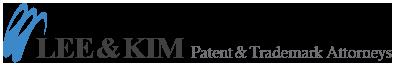 LEE & KIM Patent & Trademark Attorneys